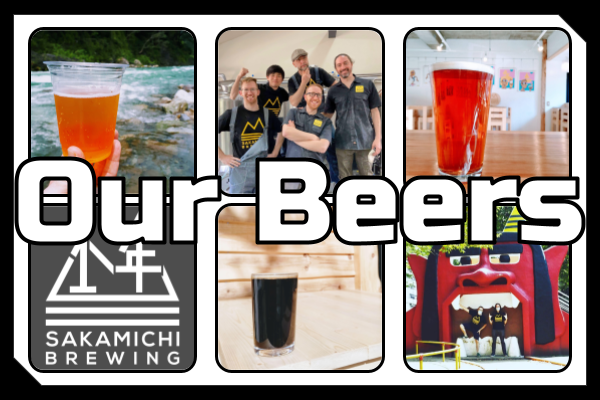 Click to see more information about our beers.
